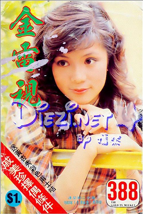 19830118 gold tv weekly01