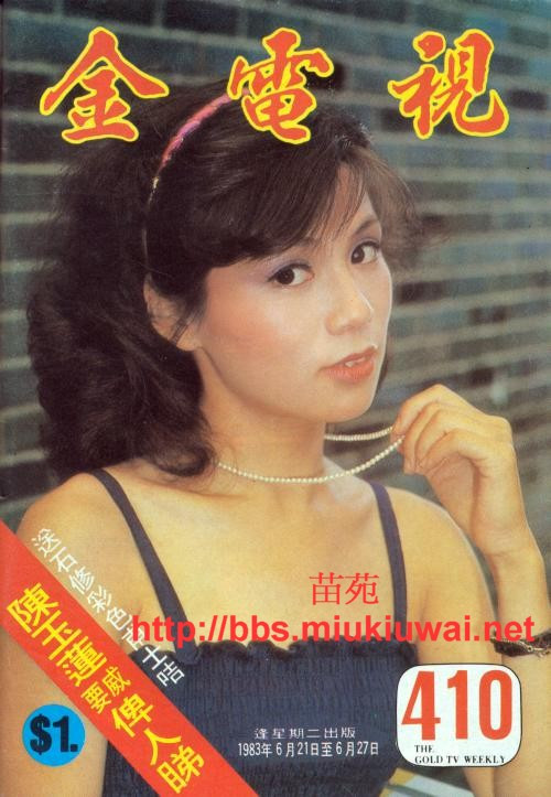 19830621 gold tv weekly01