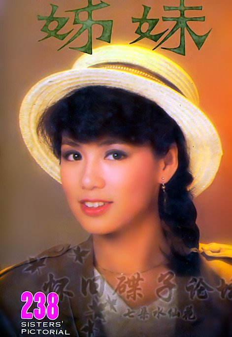 19840100 sister pictorial 238