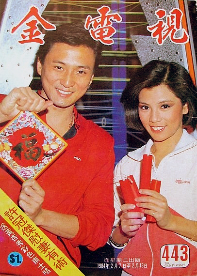 19840207 gold tv weekly01