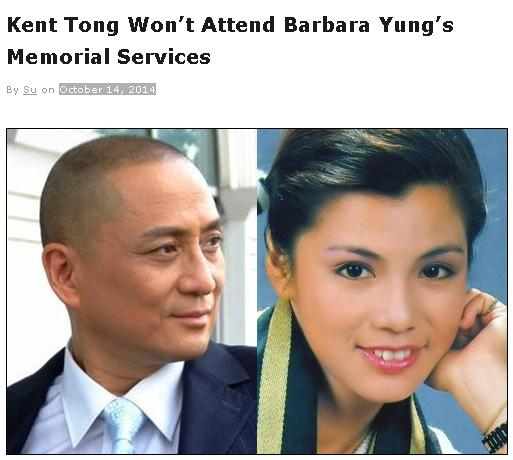 2014 kent tong wont attend Barbara yungs memorial services