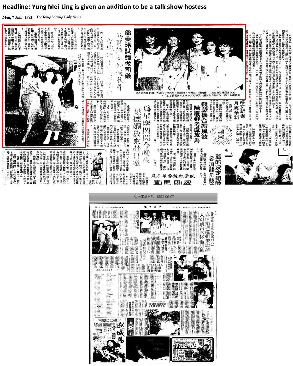 1982-06-07 The Kung Sheung Daily News