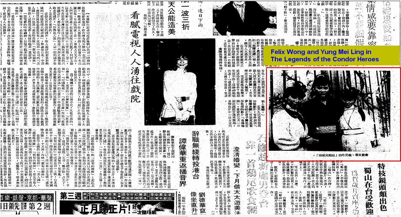 19830221 The Kung Sheung Daily News