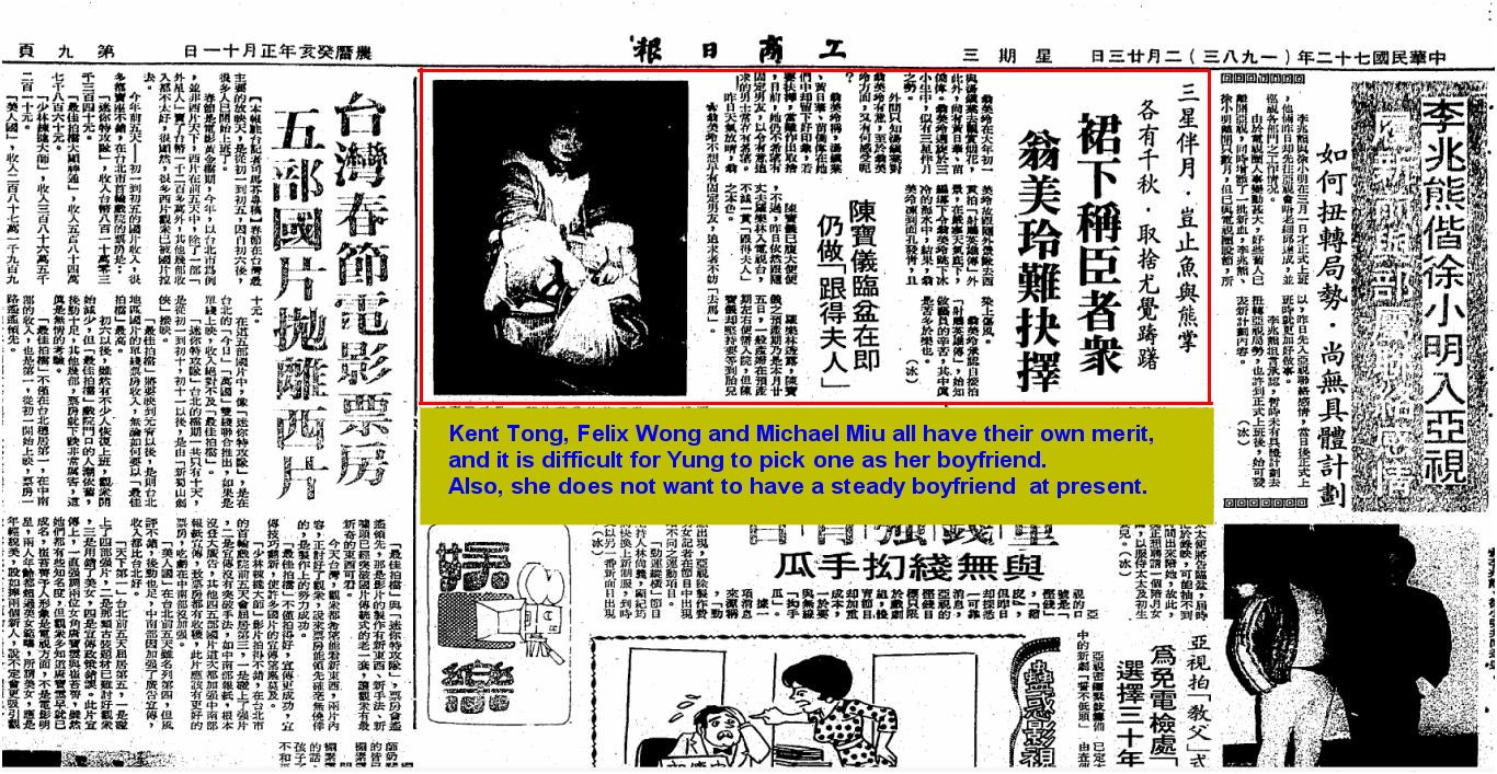 19830223b The Kung Sheung Daily News