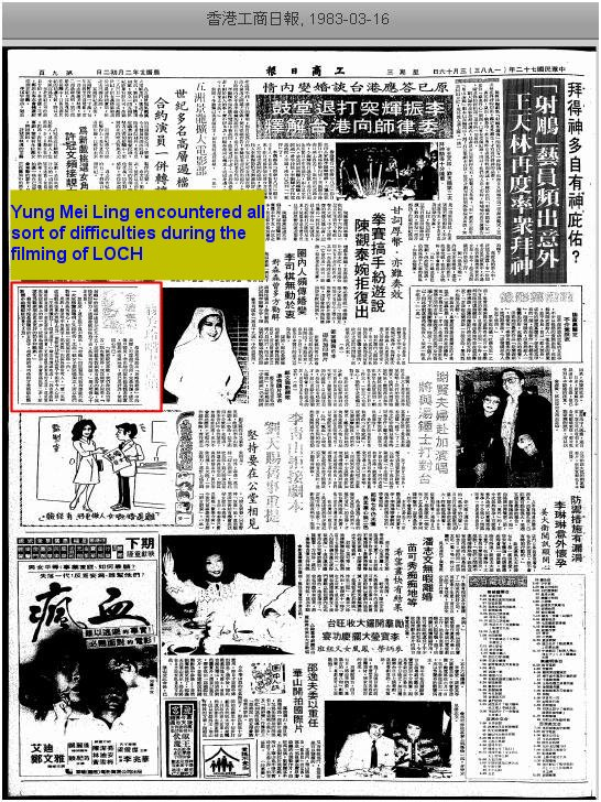 19830316 The Kung Sheung Daily News