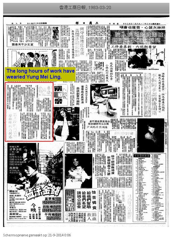19830320 The Kung Sheung Daily News