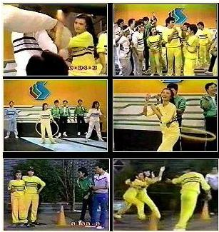 1983 sportevent yellow tracksuit