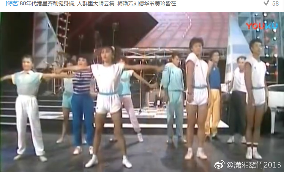 19841026 vibrant star show newspaper tv06