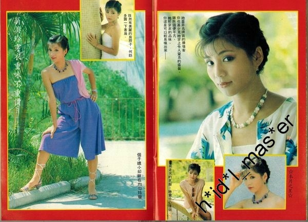 19830913 gold tv weekly02