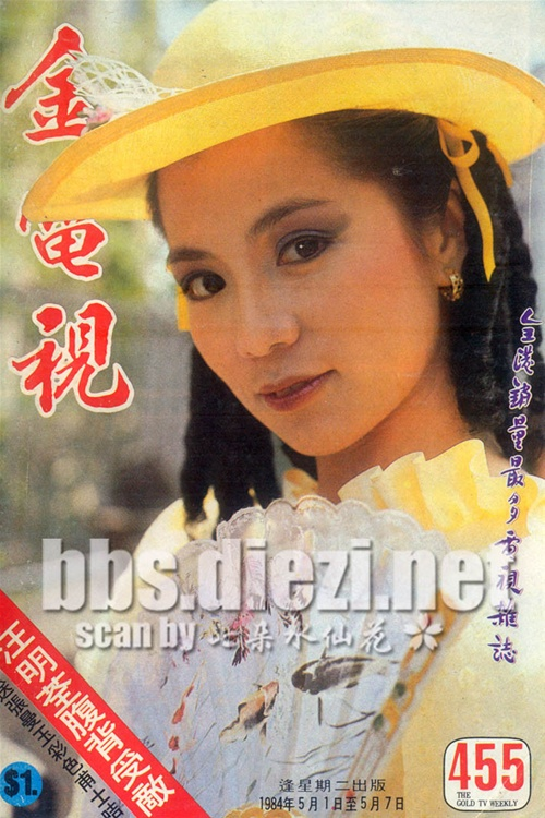 19840501 gold tv weekly01