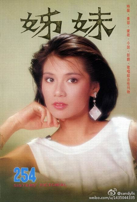 19840700 sister pictorial 254